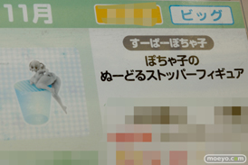 第40回プライズフェア 画像 サンプル レビュー フィギュア プライズ フリュー そに子 ぽちゃ子 飛行場姫 08