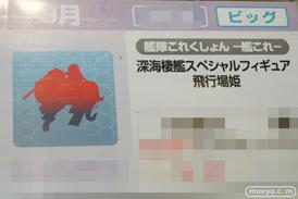 第40回プライズフェア 画像 サンプル レビュー フィギュア プライズ フリュー そに子 ぽちゃ子 飛行場姫 17