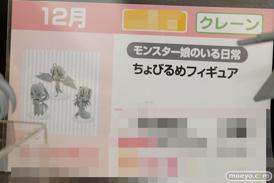 第40回プライズフェア 画像 サンプル レビュー フィギュア プライズ フリュー そに子 ぽちゃ子 飛行場姫 21