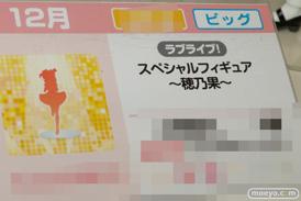 第40回プライズフェア 画像 サンプル レビュー フィギュア プライズ フリュー そに子 ぽちゃ子 飛行場姫 25