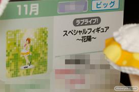 第40回プライズフェア 画像 サンプル レビュー フィギュア プライズ フリュー そに子 ぽちゃ子 飛行場姫 27