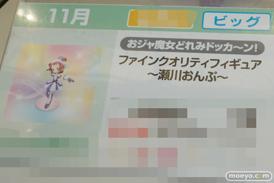 第40回プライズフェア 画像 サンプル レビュー フィギュア プライズ フリュー そに子 ぽちゃ子 飛行場姫 33