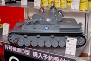 AKIBA模型フェア マックスファクトリー 島風 figma Vehicles ガールズ&パンツァー 1/12 IV号戦車D型 本戦仕様 ネーネ 画像 サンプル レビュー フィギュア プラモデル 02