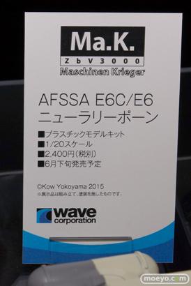 AKIBA模型フェア 画像 サンプル レビュー フィギュア プラモデル コトブキヤ ウェーブ ガイアノーツ 27