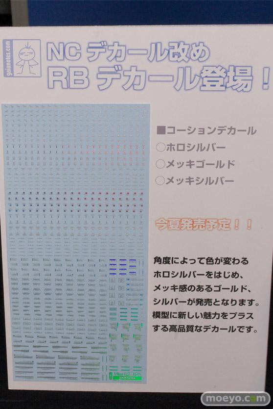 AKIBA模型フェア 画像 サンプル レビュー フィギュア プラモデル コトブキヤ ウェーブ ガイアノーツ 48