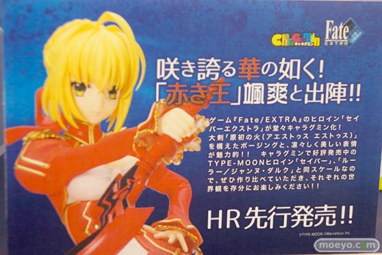 Fate/EXTRA セイバーエクストラ ボークス 画像 サンプル レビュー フィギュア キャラグミン 13
