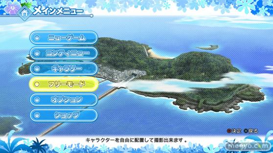夏色ハイスクル青春白書 ゲーム 画像 エロ フリーモード パンツ アップ 艦装 レビュー 01