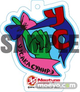 月刊ニュータイプ ShopNewtype Fate/stay night 魔法少女まどか☆マギカ 創刊30周年 画像 グッズ 04