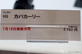 ガンダム ガンプラ バンダイ 画像 サンプル レビュー 新作 東京おもちゃショー2015 19