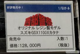 メガハウス カプコン タカラトミー タカラトミーアーツ  画像 サンプル レビュー 新作 東京おもちゃショー2015 12