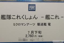 メガハウス カプコン タカラトミー タカラトミーアーツ  画像 サンプル レビュー 新作 東京おもちゃショー2015 24