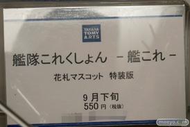 メガハウス カプコン タカラトミー タカラトミーアーツ  画像 サンプル レビュー 新作 東京おもちゃショー2015 26