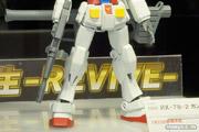 HGUC 1/144 RX-78-2 バンダイ リバイブ 画像 サンプル レビュー フィギュア 07