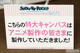 「SHOW BY ROCK!!」秋葉原でミュージアムですぞ!!in GAMERS 画像 サンプル レビュー フィギュア 等身大フィギュア 15