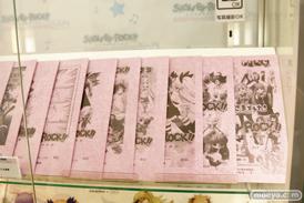 「SHOW BY ROCK!!」秋葉原でミュージアムですぞ!!in GAMERS 画像 サンプル レビュー フィギュア 等身大フィギュア 19
