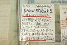 「SHOW BY ROCK!!」秋葉原でミュージアムですぞ!!in GAMERS 画像 サンプル レビュー フィギュア 等身大フィギュア 25