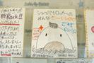 「SHOW BY ROCK!!」秋葉原でミュージアムですぞ!!in GAMERS 画像 サンプル レビュー フィギュア 等身大フィギュア 26