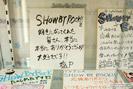 「SHOW BY ROCK!!」秋葉原でミュージアムですぞ!!in GAMERS 画像 サンプル レビュー フィギュア 等身大フィギュア 29