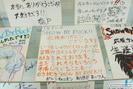 「SHOW BY ROCK!!」秋葉原でミュージアムですぞ!!in GAMERS 画像 サンプル レビュー フィギュア 等身大フィギュア 31