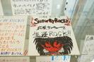 「SHOW BY ROCK!!」秋葉原でミュージアムですぞ!!in GAMERS 画像 サンプル レビュー フィギュア 等身大フィギュア 32