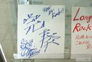 「SHOW BY ROCK!!」秋葉原でミュージアムですぞ!!in GAMERS 画像 サンプル レビュー フィギュア 等身大フィギュア 35