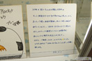 「SHOW BY ROCK!!」秋葉原でミュージアムですぞ!!in GAMERS 画像 サンプル レビュー フィギュア 等身大フィギュア 38
