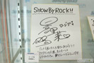 「SHOW BY ROCK!!」秋葉原でミュージアムですぞ!!in GAMERS 画像 サンプル レビュー フィギュア 等身大フィギュア 39