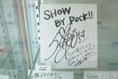 「SHOW BY ROCK!!」秋葉原でミュージアムですぞ!!in GAMERS 画像 サンプル レビュー フィギュア 等身大フィギュア 42