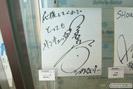 「SHOW BY ROCK!!」秋葉原でミュージアムですぞ!!in GAMERS 画像 サンプル レビュー フィギュア 等身大フィギュア 43