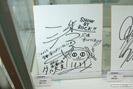 「SHOW BY ROCK!!」秋葉原でミュージアムですぞ!!in GAMERS 画像 サンプル レビュー フィギュア 等身大フィギュア 46
