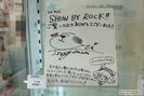 「SHOW BY ROCK!!」秋葉原でミュージアムですぞ!!in GAMERS 画像 サンプル レビュー フィギュア 等身大フィギュア 50