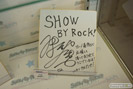 「SHOW BY ROCK!!」秋葉原でミュージアムですぞ!!in GAMERS 画像 サンプル レビュー フィギュア 等身大フィギュア 55