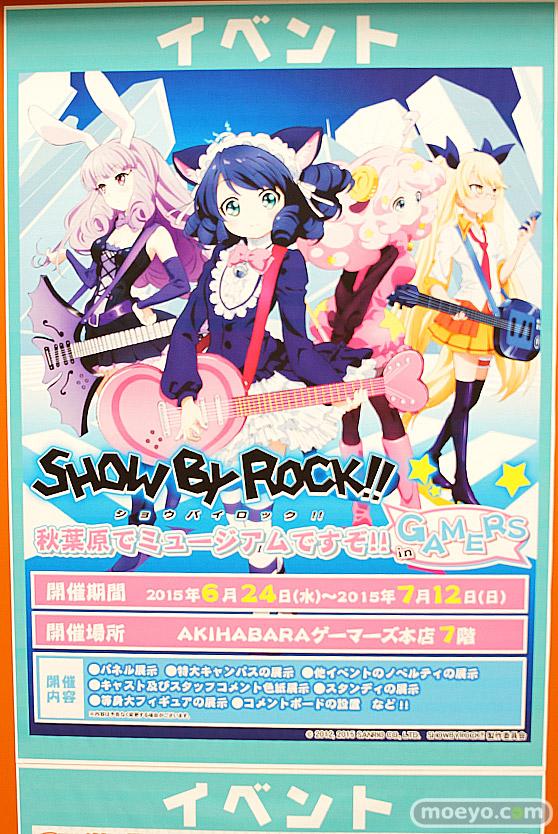 「SHOW BY ROCK!!」秋葉原でミュージアムですぞ!!in GAMERS 画像 サンプル レビュー フィギュア 等身大フィギュア 57