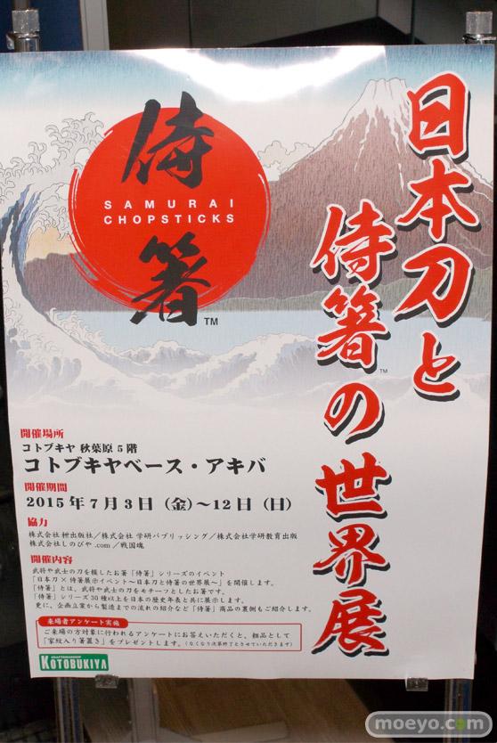 日本刀×侍箸展示イベント「日本刀と侍箸の世界展」 01