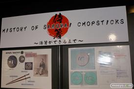 日本刀×侍箸展示イベント「日本刀と侍箸の世界展」 02