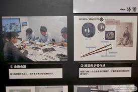 日本刀×侍箸展示イベント「日本刀と侍箸の世界展」 03