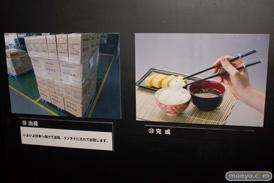 日本刀×侍箸展示イベント「日本刀と侍箸の世界展」 07