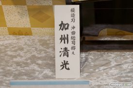 日本刀×侍箸展示イベント「日本刀と侍箸の世界展」 10