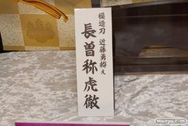 日本刀×侍箸展示イベント「日本刀と侍箸の世界展」 13