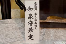 日本刀×侍箸展示イベント「日本刀と侍箸の世界展」 16