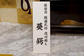 日本刀×侍箸展示イベント「日本刀と侍箸の世界展」 22