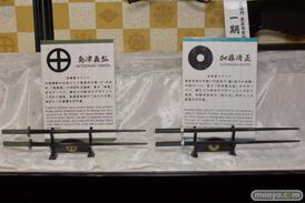 日本刀×侍箸展示イベント「日本刀と侍箸の世界展」 40
