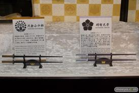 日本刀×侍箸展示イベント「日本刀と侍箸の世界展」 48