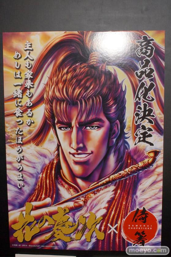 日本刀×侍箸展示イベント「日本刀と侍箸の世界展」 54