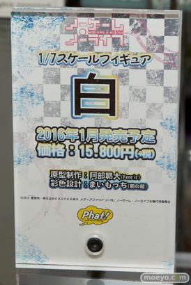 コトブキヤ秋葉原館 展示 画像 フィギュア サンプル レビュー 白 パンツ ぽちゃ子 タカオ 04