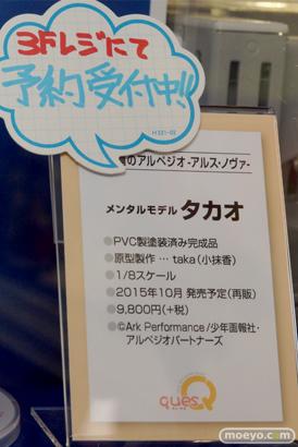 コトブキヤ秋葉原館 展示 画像 フィギュア サンプル レビュー 白 パンツ ぽちゃ子 タカオ 10