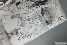 師走の翁 ヌーディストビーチに修学旅行で!! 成年コミック エロ アダルト 全裸 感想 レビュー 12