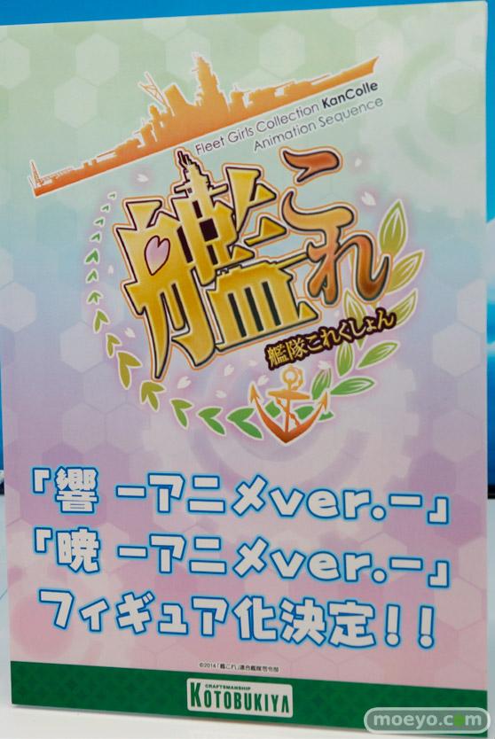 ワンダーフェスティバル 2015[夏] 画像 サンプル レビュー フィギュア コトブキヤ 美少女 雪城冬華 55