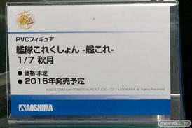 ワンダーフェスティバル 2015[夏] 画像 サンプル レビュー フィギュア アオシマ 艦これ えつ シャロ 08