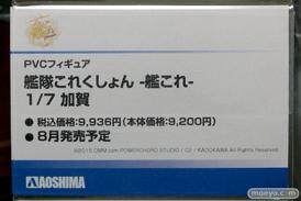 ワンダーフェスティバル 2015[夏] 画像 サンプル レビュー フィギュア アオシマ 艦これ えつ シャロ 16